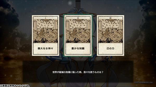 GAME-0021240_19.jpg