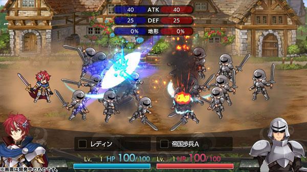 GAME-0021240_20.jpg