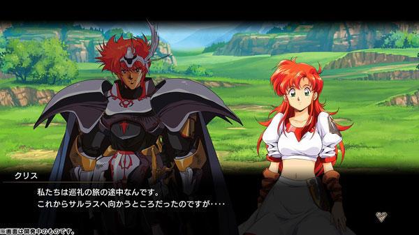 GAME-0021240_24.jpg