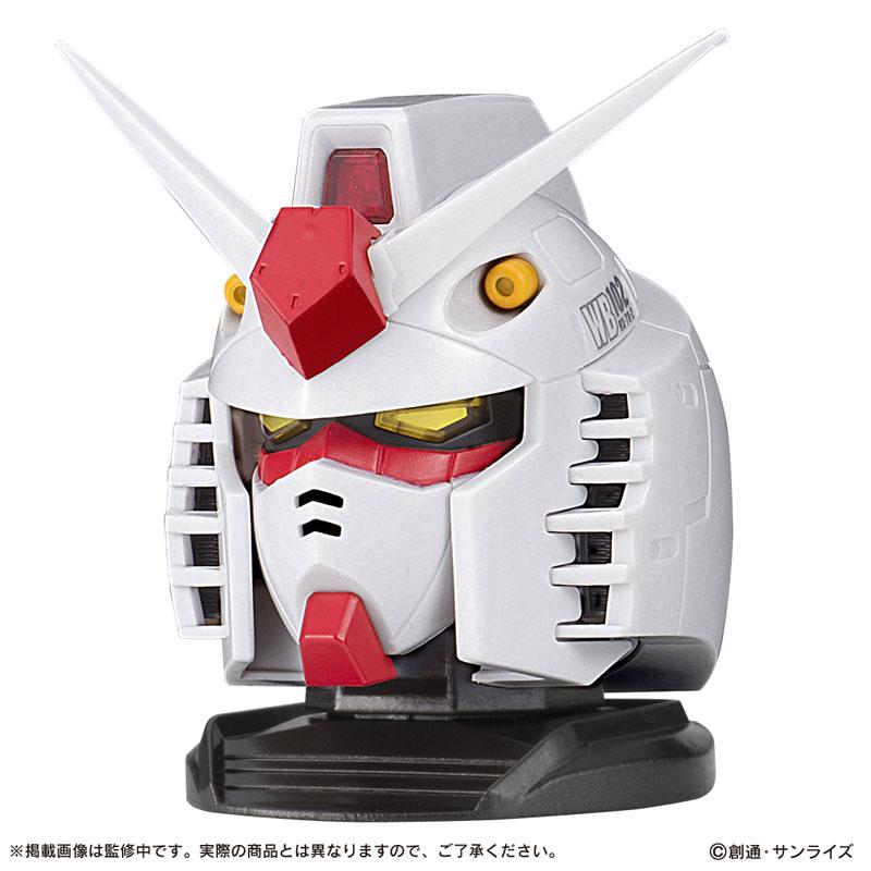機動戦士ガンダム EXCEED MODEL GUNDAM HEAD 01 9個入りBOX