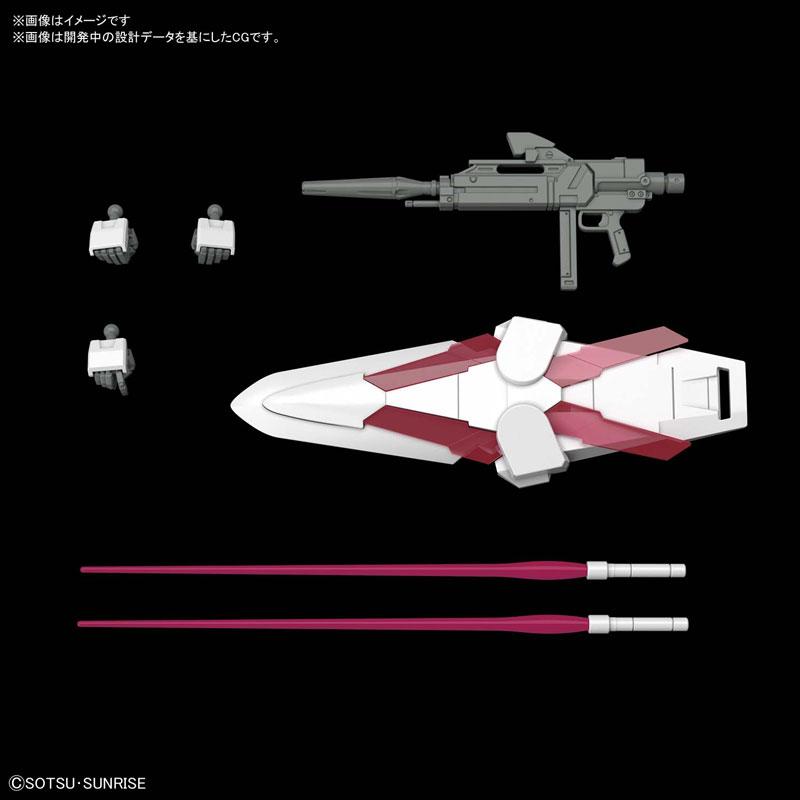 【特典】HGUC 1/144 ナラティブガンダム C装備 プラモデル 『機動戦士ガンダムNT』より