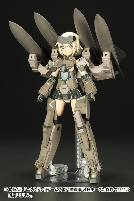 フレームアームズ 1/100 エクステンドアームズ07〈誘導弾 改良ホーク〉 プラモデル