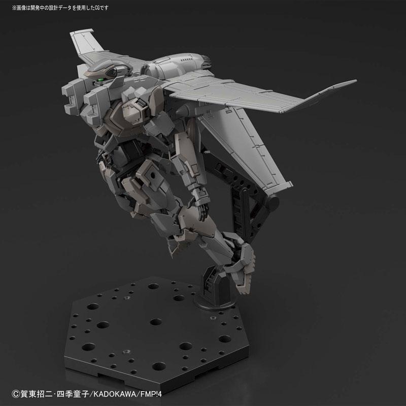 HG 1/60 アーバレストVer.IV(緊急展開ブースター装備仕様) プラモデル 『フルメタル・パニック! Invisible Victory』