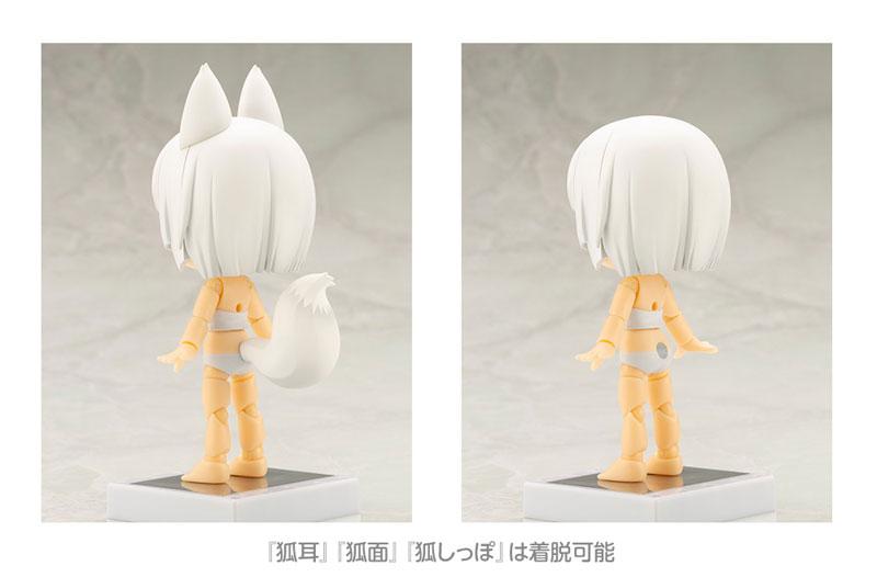 キューポッシュフレンズ しろきつね-白狐- 可動フィギュア