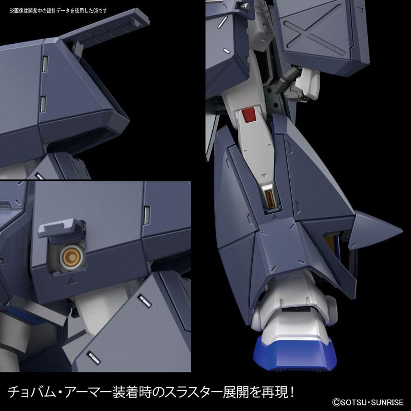 MG 1/100 ガンダムNT-1 Ver.2.0 プラモデル 『機動戦士ガンダム0080 ポケットの中の戦争』