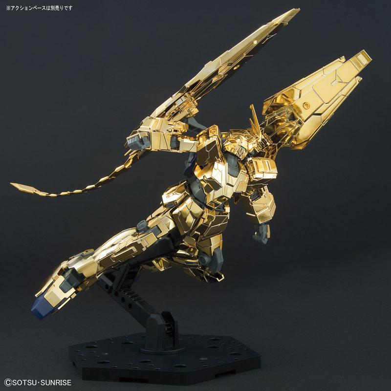 HGUC 1/144 ユニコーンガンダム3号機 フェネクス(ユニコーンモード)(ナラティブVer.)[ゴールドコーティング]