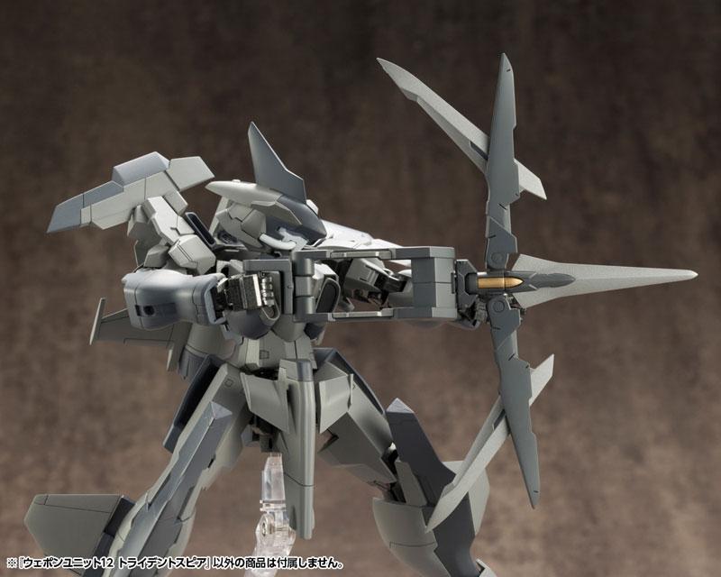 M.S.G モデリングサポートグッズ ウェポンユニット11 トライデントスピア[コトブキヤ]