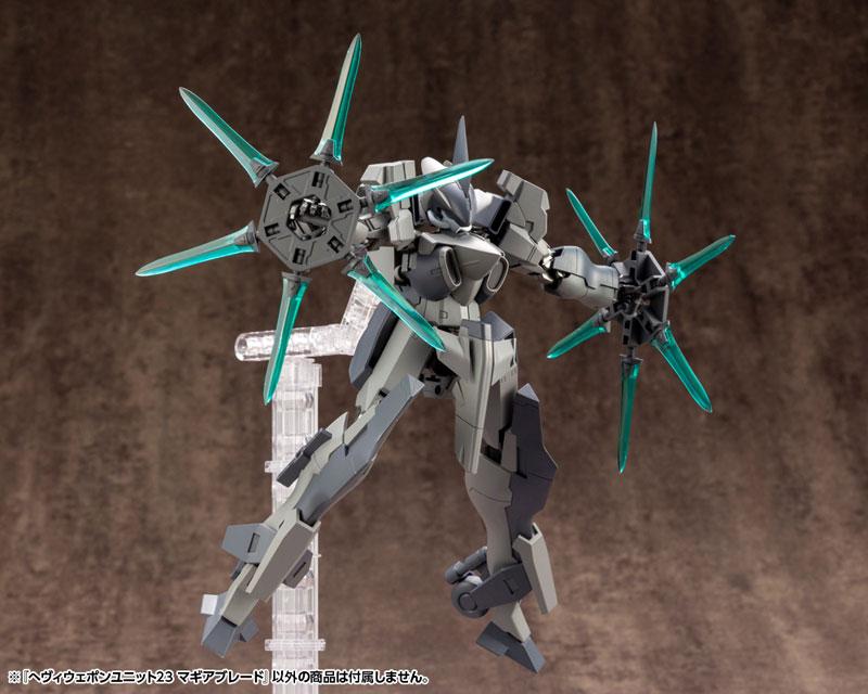 Kotobukiya / MSG武裝零件 / MH23 魔法飛刀 / 組裝模型