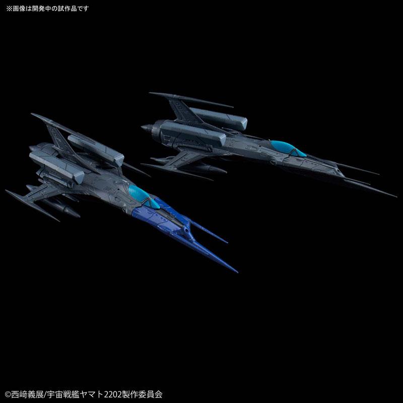 メカコレクション 零式52型改 自律無人戦闘機 ブラックバード セット プラモデル