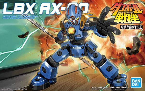 ダンボール戦機 LBX AX-00 プラモデル