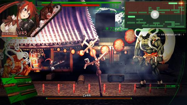 GAME-0022061_11.jpg