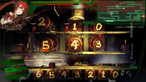 GAME-0022062_05.jpg