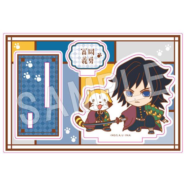 鬼滅の刃×ラスカルトレーディングアクリルスタンド vol.213個入りBOX_8