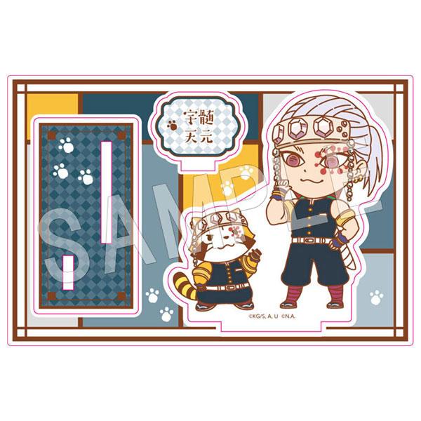 鬼滅の刃×ラスカルトレーディングアクリルスタンド vol.213個入りBOX_14