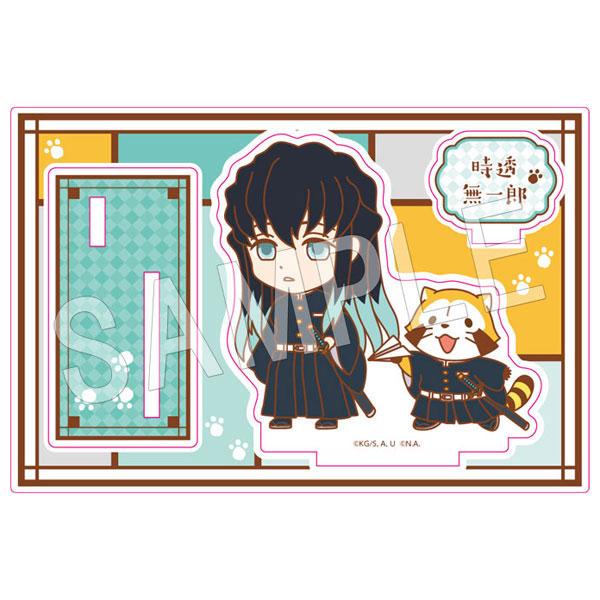 鬼滅の刃×ラスカルトレーディングアクリルスタンド vol.213個入りBOX_18