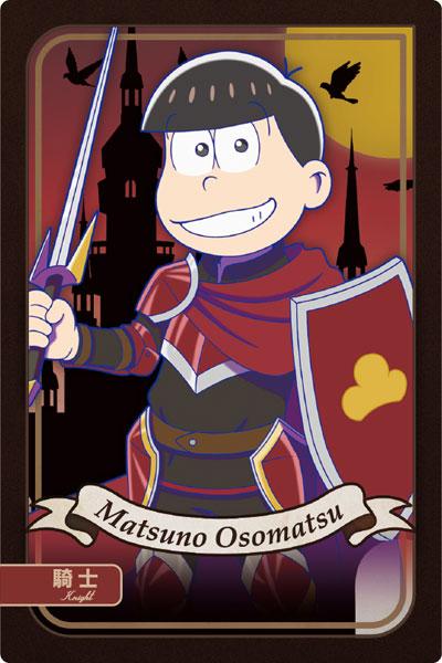 カードゲーム おそ松さん 人狼ゲーム_0
