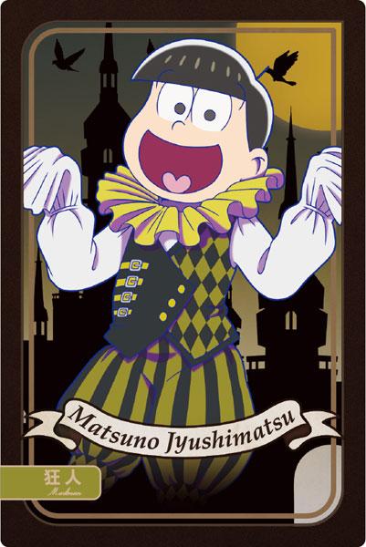 カードゲーム おそ松さん 人狼ゲーム_8