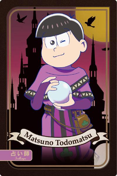 カードゲーム おそ松さん 人狼ゲーム_10