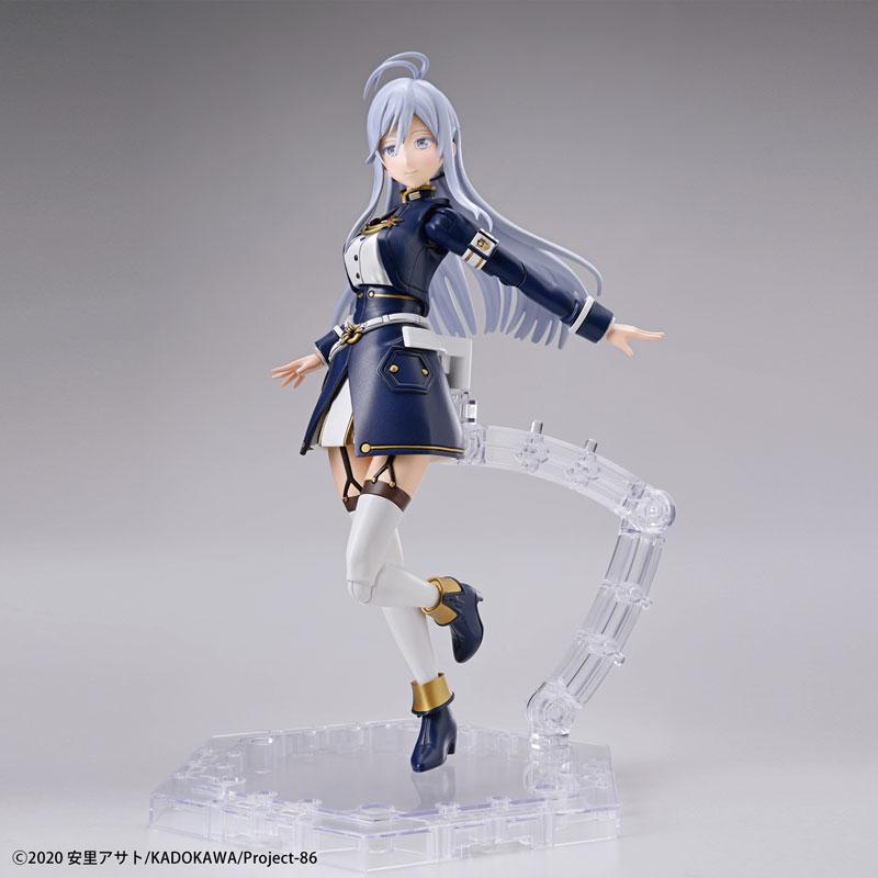 レーナ Figure-rise Standard