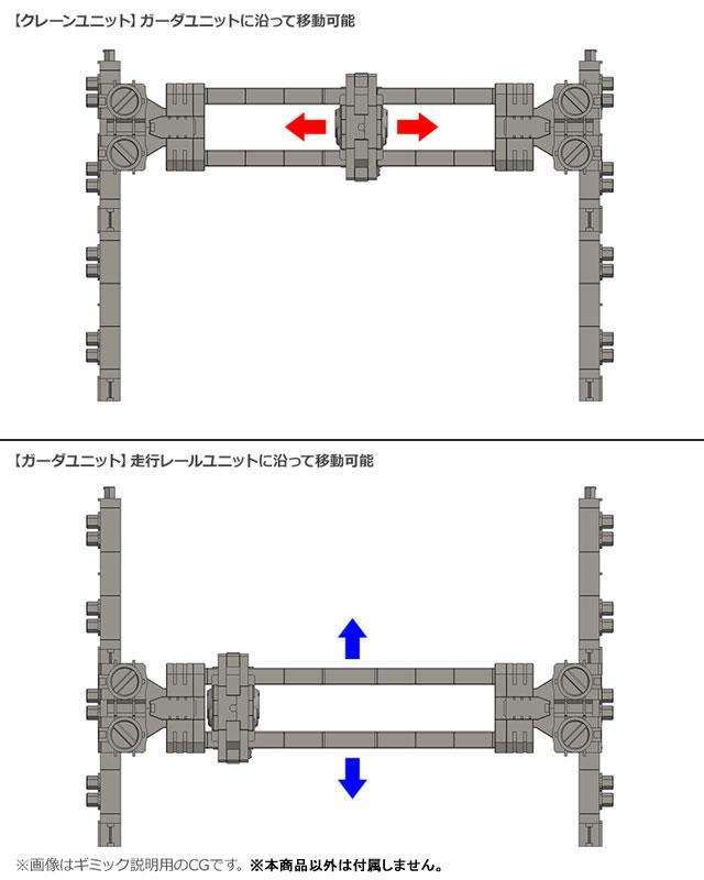 TOY-RBT-5942_04.jpg