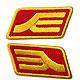 機動戦士ガンダム ジオン軍階級章ワッペン/レッド