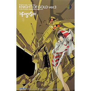 ファイブスター物語 1/144 ナイト・オブ・ゴールド Ver.3 プラモデル