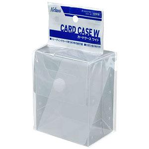 カードケースWクリア