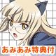 【あみあみ限定特典】PSP 通常版 ストライクウィッチーズ -白銀の翼-(図書カード 付)