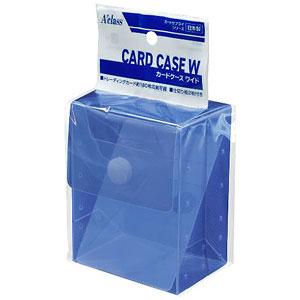 カードケースW クリアブルー