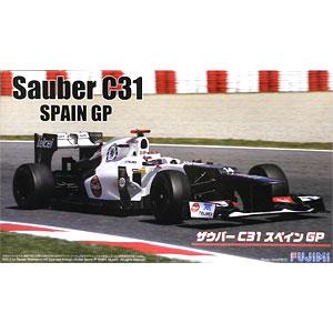 1/20 グランプリシリーズ SPOT-No.27 ザウバーC31 スペインGP ヘルメット付 プラモデル