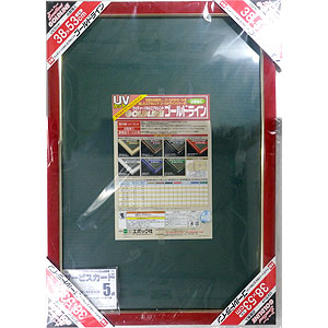 ジグソーパズル用木製パネル ウッディーパネルエクセレント ゴールドライン No.5-B GLシャインレッド(64-407)