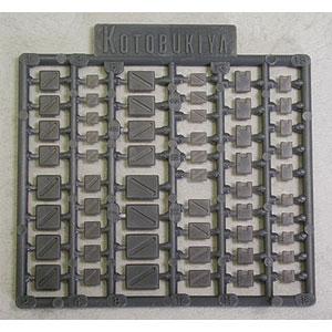 M.S.G モデリングサポートグッズ プラユニット P124R 角モールド