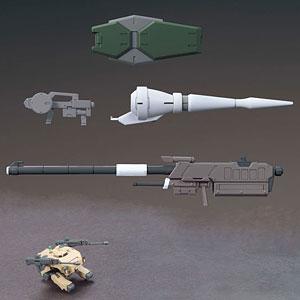 HG 機動戦士ガンダム 鉄血のオルフェンズ 1/144 MSオプションセット1&CGSモビルワーカー プラモデル