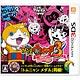 【特典】3DS 妖怪ウォッチ3 テンプラ