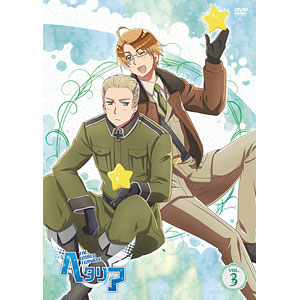 DVD アニメ「ヘタリア The World Twinkle」 vol.3
