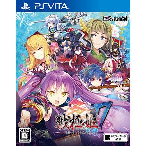 【特典】PS Vita 戦極姫7~戦雲つらぬく紅蓮の遺志~ 通常版