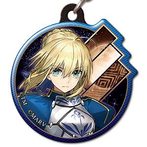 「Fate/EXTELLA」ぷくっとキーホルダー デザイン15(アルトリア・ペンドラゴン)