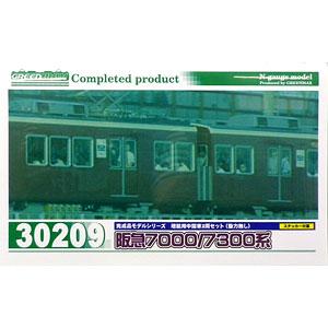 30209 完成品 阪急7000/7300系増結用中間車2両セット(動力無し)