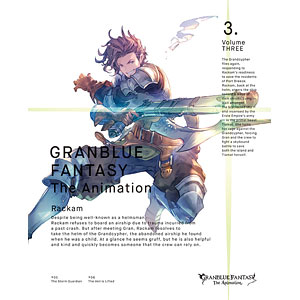 BD GRANBLUE FANTASY The Animation 3 完全生産限定版 (Blu-ray Disc)