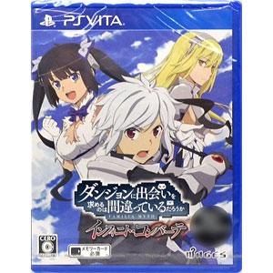 【特典】PS Vita ダンジョンに出会いを求めるのは間違っているだろうか インフィニト・コンバーテ 通常版
