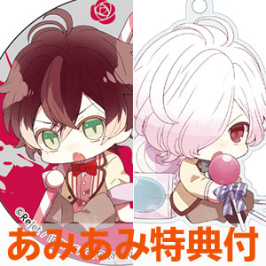 PS4 DIABOLIK LOVERS GRAND EDITION 通常版 あみあみ限定特典付ami-hime SPパック