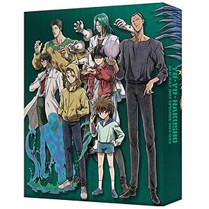 【特典】BD 幽☆遊☆白書 25th Anniversary Blu-ray BOX 仙水編 特装限定版