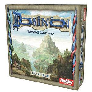 カードゲーム ドミニオン:第二版 日本語版