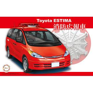 1/24インチアップシリーズ No.263 トヨタ エスティマ 消防広報車 プラモデル