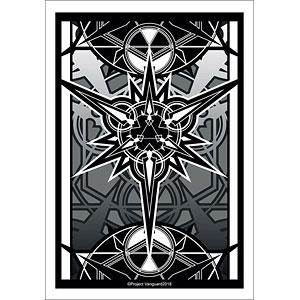 ブシロードスリーブコレクション ミニ Vol.334 カードファイト!! ヴァンガード『ギフトシンボル』 パック