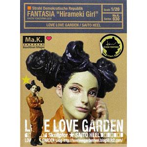 """マシーネンクリーガー Ma.K.030 SDR Female Soldier """"Fantasia""""(ヒラメキガール""""ファンタジア"""") 1/20 組立キット"""