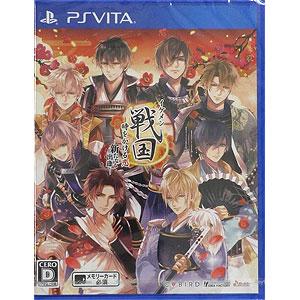 【特典】PS Vita イケメン戦国◆時をかける恋 新たなる出逢い