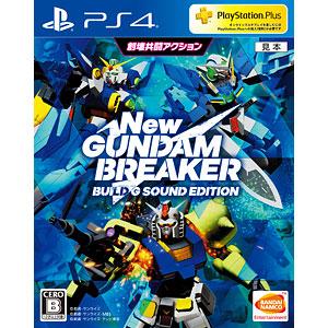 【特典】PS4 New ガンダムブレイカー ビルドGサウンドエディション