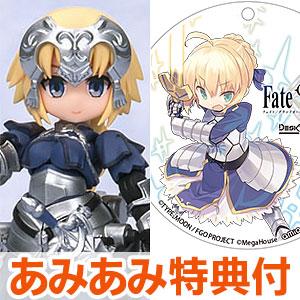 【あみあみ限定特典】【特典】デスクトップアーミー Fate/Grand Order 3個入りBOX