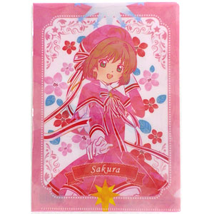 カードキャプターさくら A5クリアファイルB(ピンク)